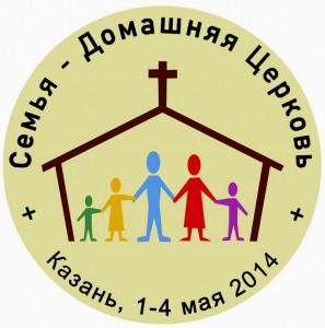 logofinal (2)