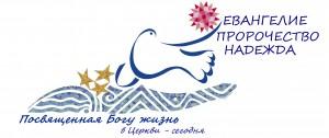 logo_VC_san_clemente_a_saratov_2