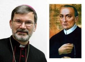 Именины Епископа