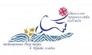 Logo_Year_2015
